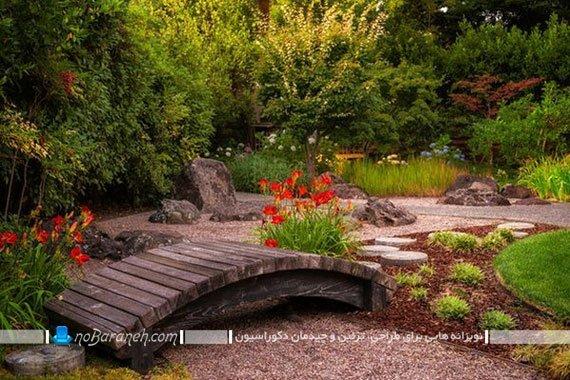 تزیین باغچه و حیاط منزل با پل های چوبی