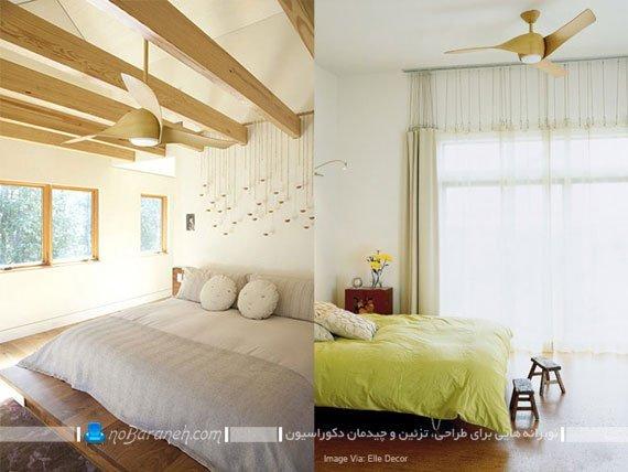 پنکه سقفی اتاق خواب