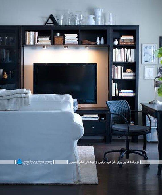میز تلویزیون مناسب خانه کوچک
