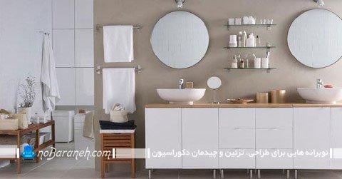 مدل کابینت روشویی و توالت