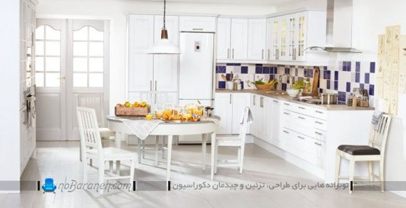 آشپزخانه سنتی و بسته