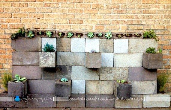 ساخت باغچه در حیاط / عکس