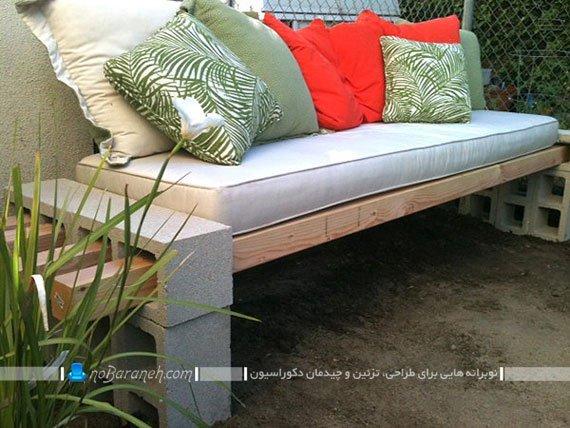 مبلمان باغی چوبی و سیمانی / عکس