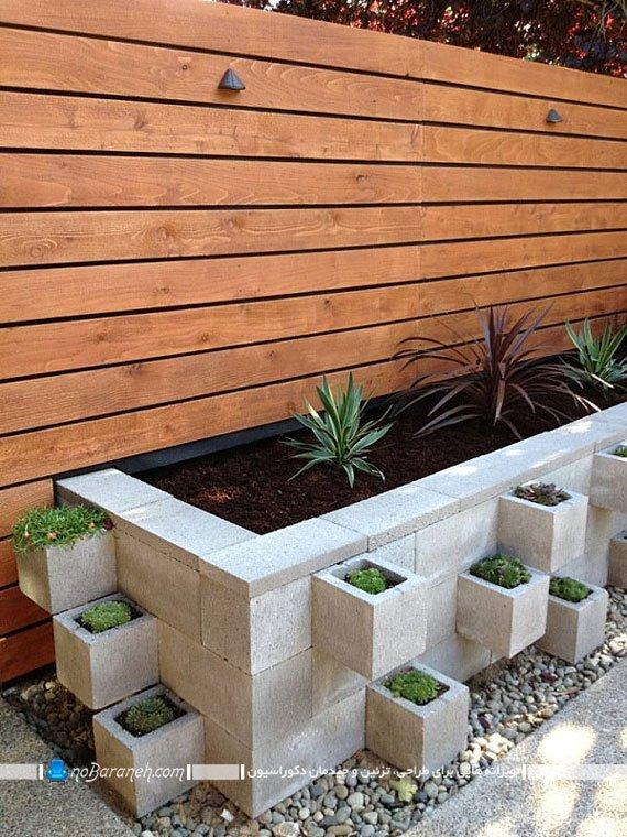 ساخت باغچه در حیاط خانه / عکس