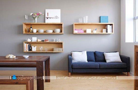 باکس و شلف چوبی دیواری سه تکه با طراحی شیک و ساده برای اتاق نشیمن و پذیرایی