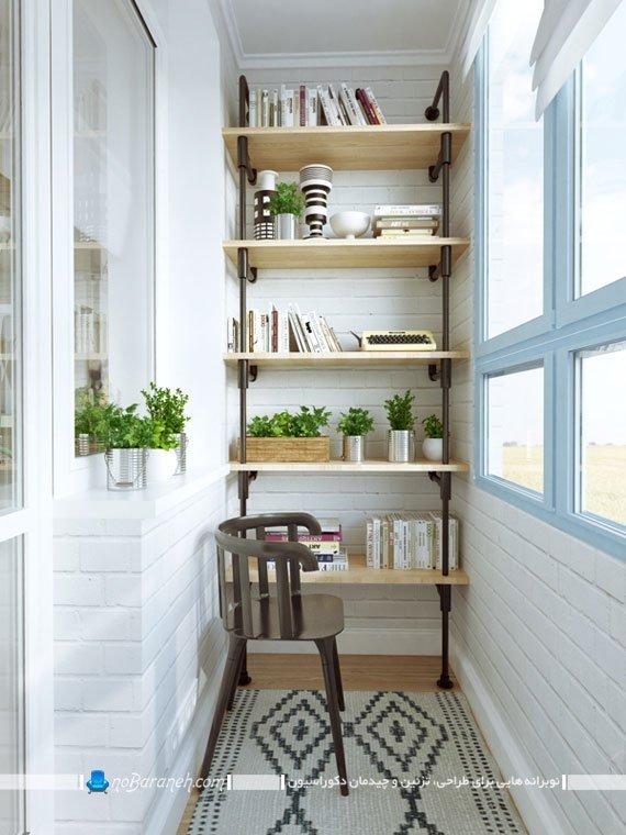 قفسه بندی و طبقه بندی بالکن و تراس خانه