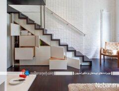 استفاده بهینه از فضای زیر پله های دوبلکس و راه پله