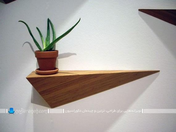 شلف ها و قفسه های دیواری چوبی و تزیینی شیک و زیبا