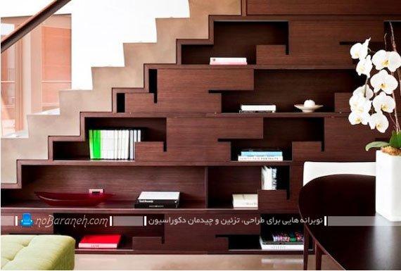 استفاده بهینه از فضای زیر پله های دوبلکس