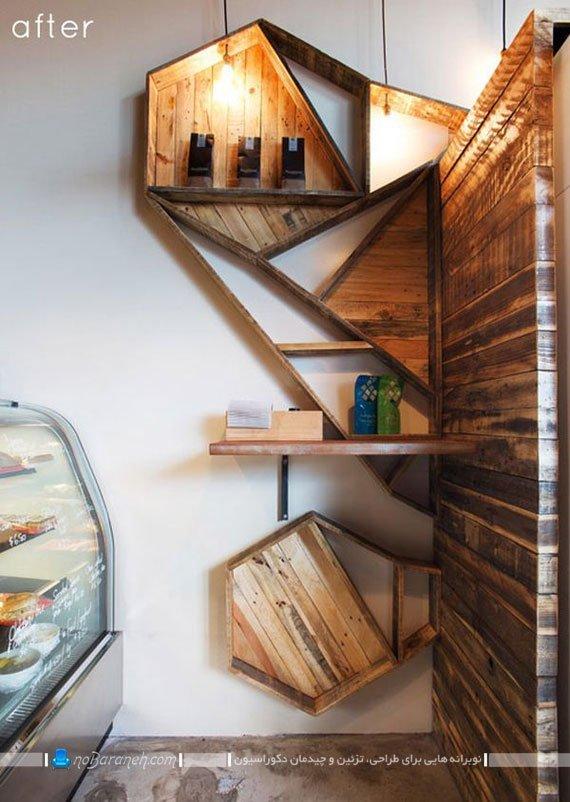 قفسه بندی چوبی دکوراسیون داخلی