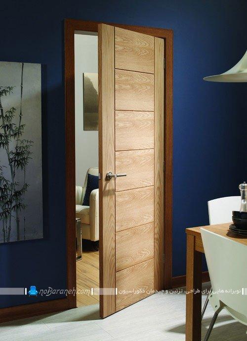 طرح و مدل های شیک و جدید درهای چوبی دکوراسیون داخلی