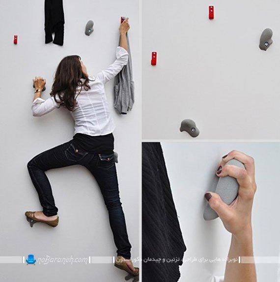 مدل های جدید و جالب رخت آویز دیواری