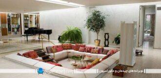 اتاق نشیمن زیبا + عکس