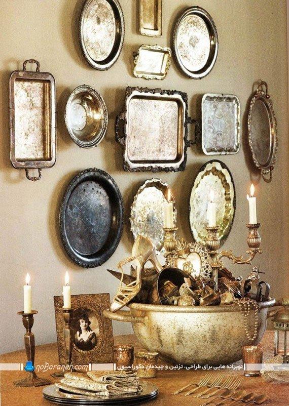 دیزاین دیوارهای داخلی با ظروف مسی