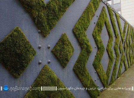 تزیین دیوار حیاط خانه به شکل ارزان و ساده