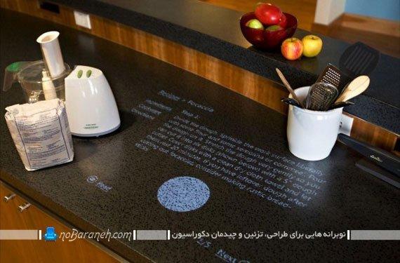 مدل جدید و هوشمند میز اپن آشپزخانه مدرن