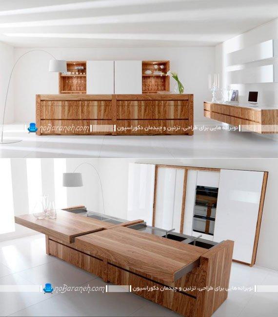 میز اپن مدرن با صفحه متحرک میز اپن تاشو ساده شیک چوبی ام دی اف