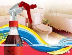 نظافت-توالت-دستشویی