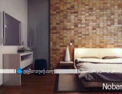 تزیین اتاق خواب سنگ آنتیک