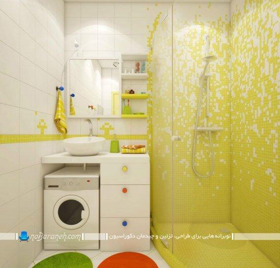 تنظیم فضای حمام برای قرار دادن ماشین رختشویی در سرویس بهداشتی