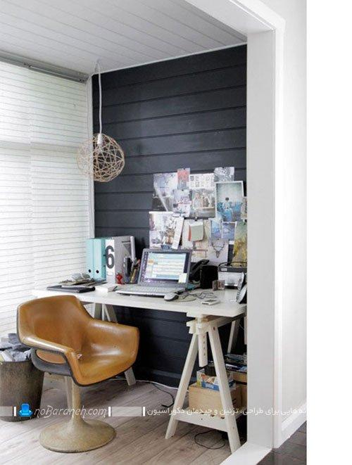 اتاق مطالعه کوچک و مدرن