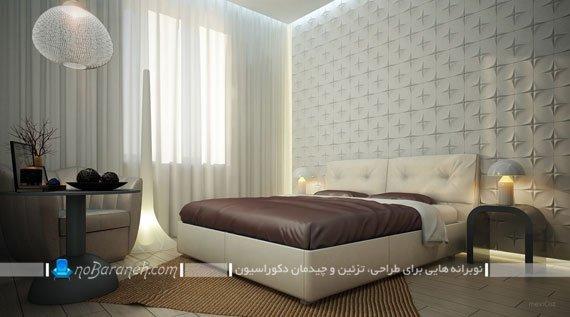 انواع دیوارپوش پی وی سی اتاق خواب