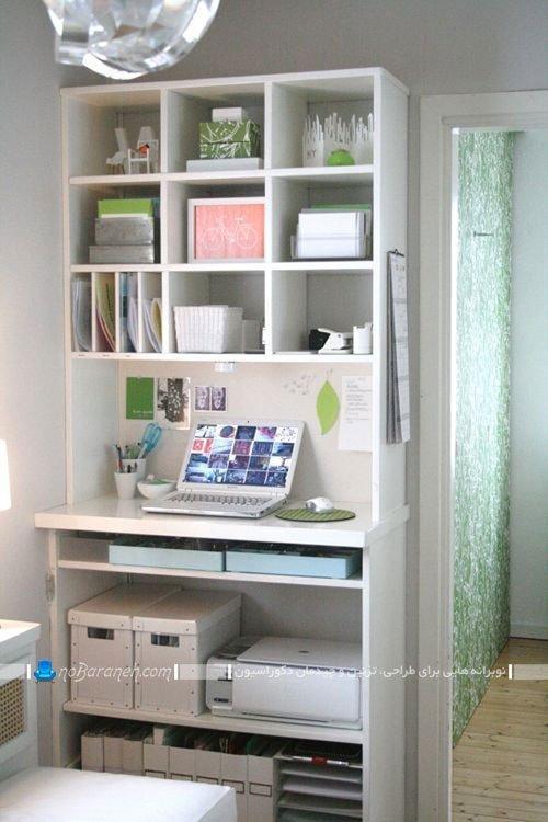 طراحی اتاق مطالعه کوچک