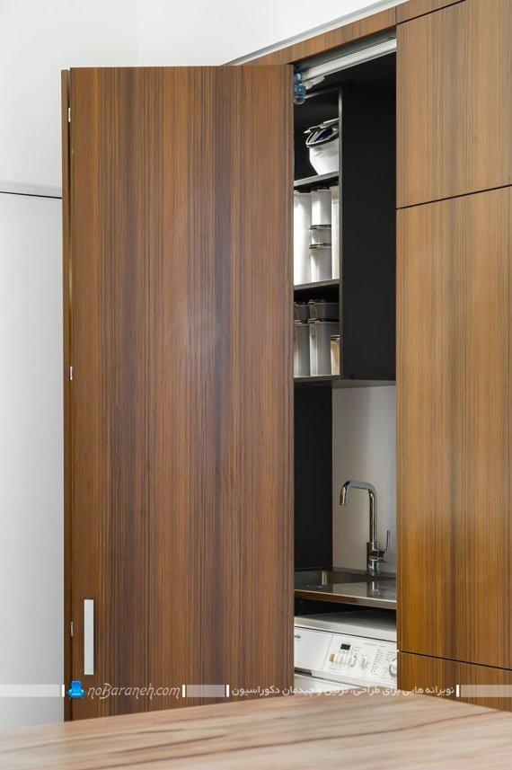 مخفی سازی ماشین رختشویی در آشپزخانه