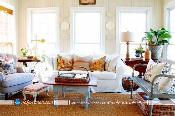 مدل های متنوع پیراهن کاناپه راحتی