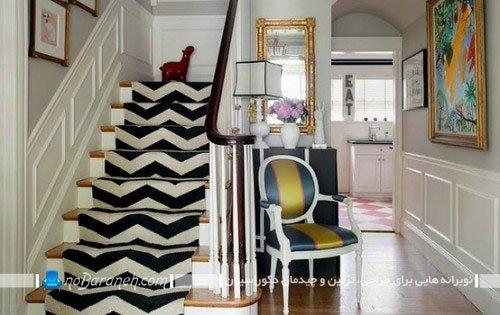 طراحی و تزئین راه پله خانه با فرش و موکت
