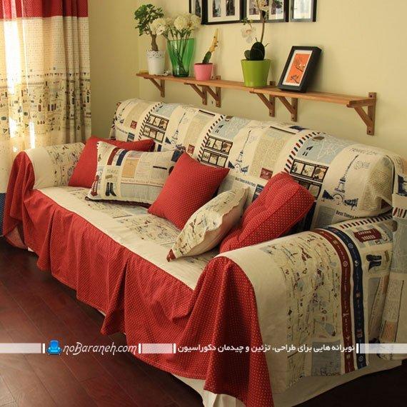 عکس و مدل پیراهن کاناپه و مبل راحتی