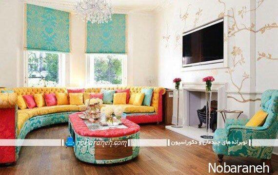 اتاق نشیمن شاد