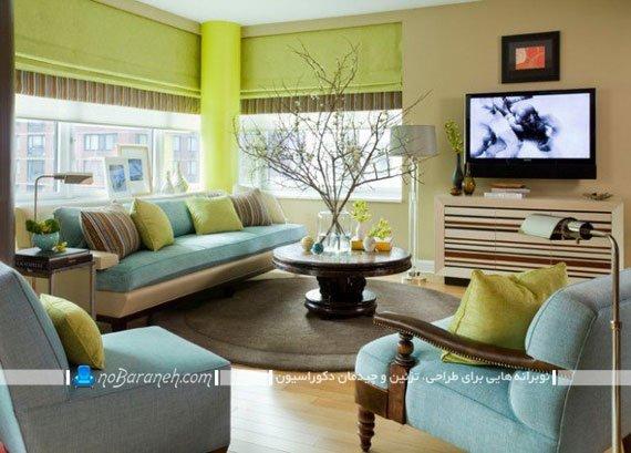 تزیین اتاق نشیمن با سبز و آبی