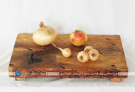 تخته گوشت چوبی و پایه دار