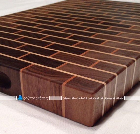 تخته گوشت چوبی طرح آجری