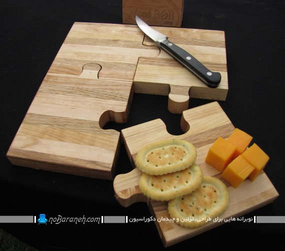 تخته گوشت چوبی و پازلی