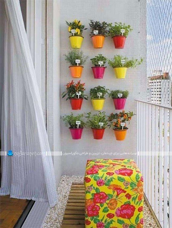 مدل گلدان دیواری