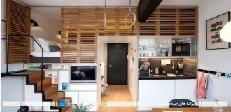 خانه کوچک و نقلی با متریال داخلی چوبی و جدید