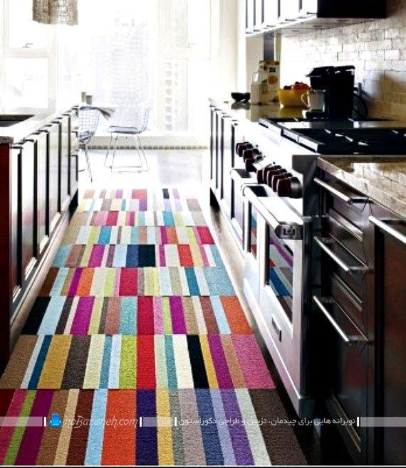 فرش و موکت آشپزخانه