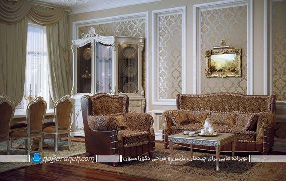 طراحی دکوراسیون کلاسیک منزل