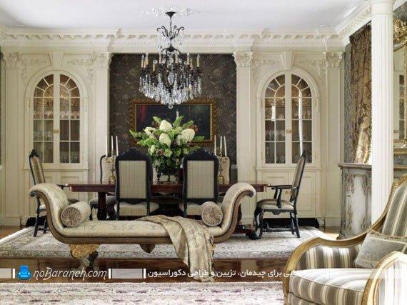 اتاق و سالن پذیرایی کلاسیک