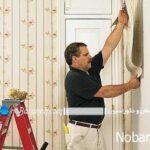 آموزش نصب و چسباندن کاغذ دیواری روی دیوارهای خانه