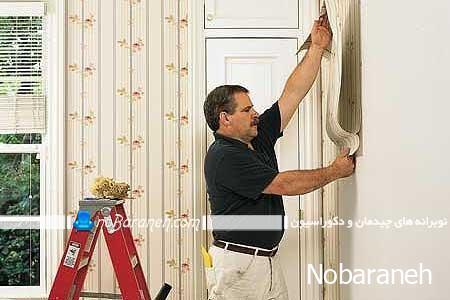 راهنما نصب کاغذ دیواری