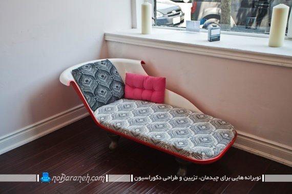 مدل جدید کاناپه دو نفره، شزلون و لاوست ساخته شده با وان حمام