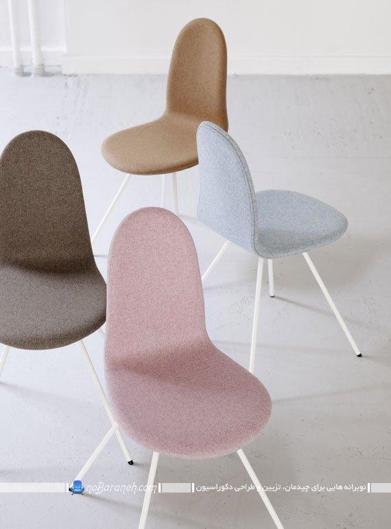 صندلی مدرن ناهارخوری
