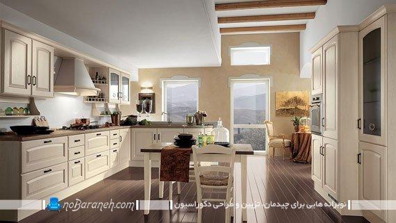 آشپزخانه سنتی کلاسیک