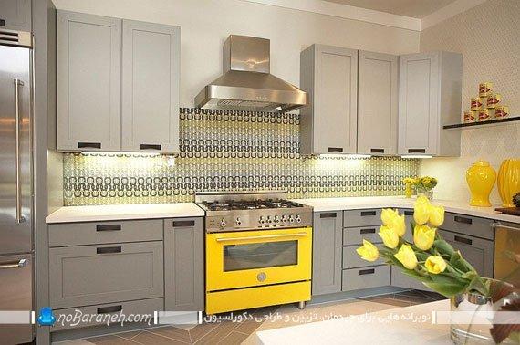 دیزاین آشپزخانه ایرانی با زرد و خاکستری