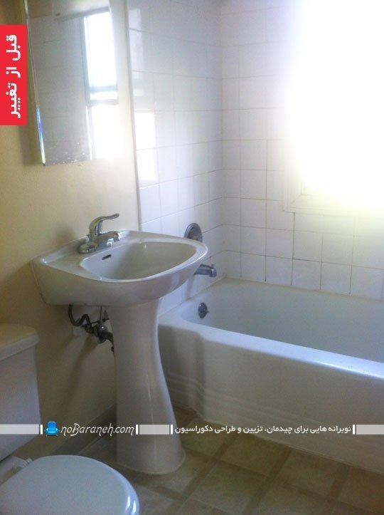 بازسازی حمام قدیمی