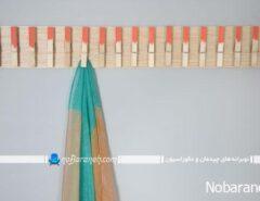 ساخت رخت آویز چوبی و گیره ای برای روسری و شال...