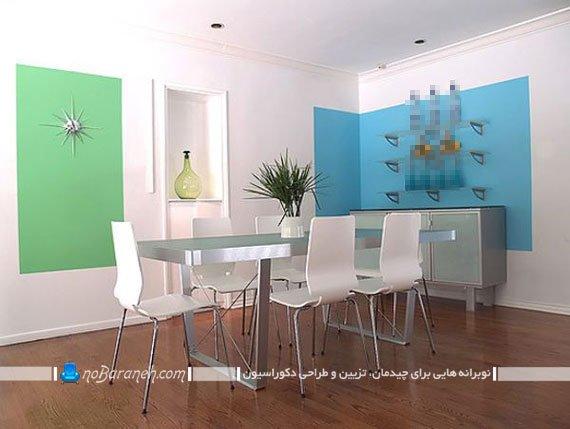 فریم بندی نامحسوس دیوارهای خانه با رنگ های سبز و آبی